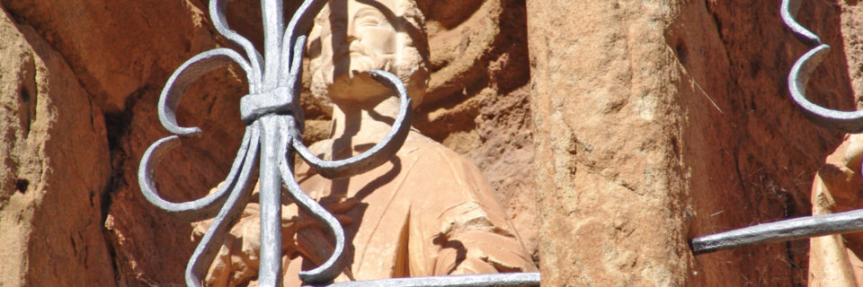 Esculturas de la Fuente de los Santos